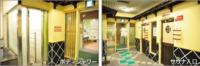 ボディシャワー/サウナ入口